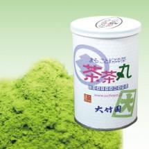 CHACHAMARU Matcha Green Tea -  70g